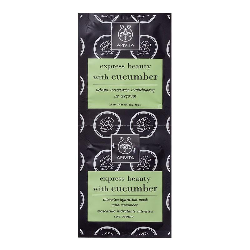 Apivita Face Mask Cucumber Mascarilla Facial Hidratante con Pepino 2ud