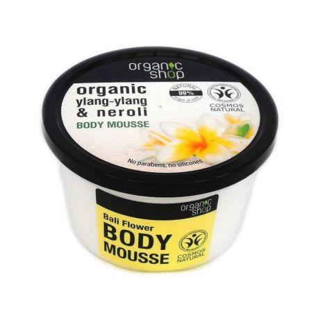 Organic Shop Mousse Corporal Orgánica de Ylang-Ylang y Neroli 250ml