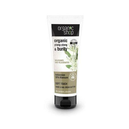 Oreganic Shop Ylang Ylang Burity Crema Manos y Unas 75ml