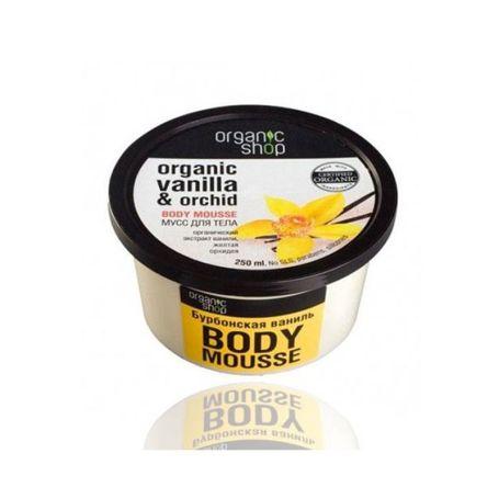 Organic Shop Mousse Corporal Vainilla Orgánica y Orquídea 250ml